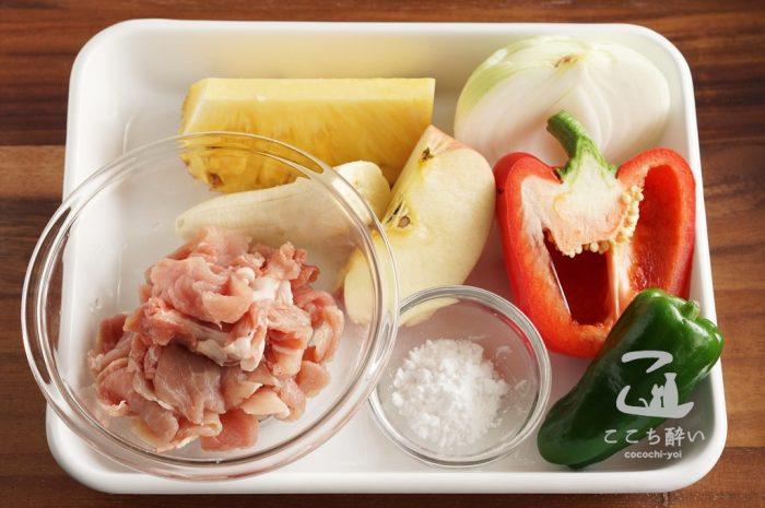 揚げないフルーツ酢豚の材料