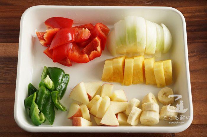 揚げないフルーツ酢豚の作り方の手順1