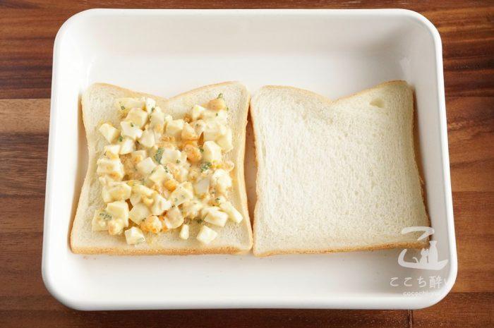 アンチョビ卵サンドの作り方の手順3
