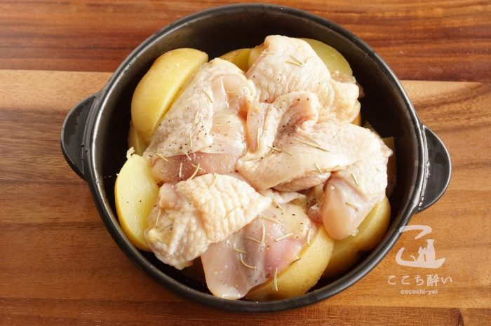 チキンとポテトのハーブ焼きの作り方の手順2