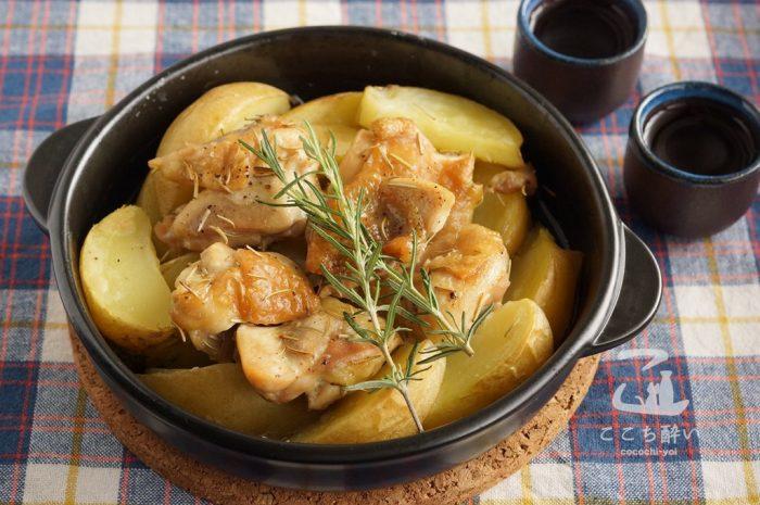 チキンとポテトのハーブ焼きと日本酒