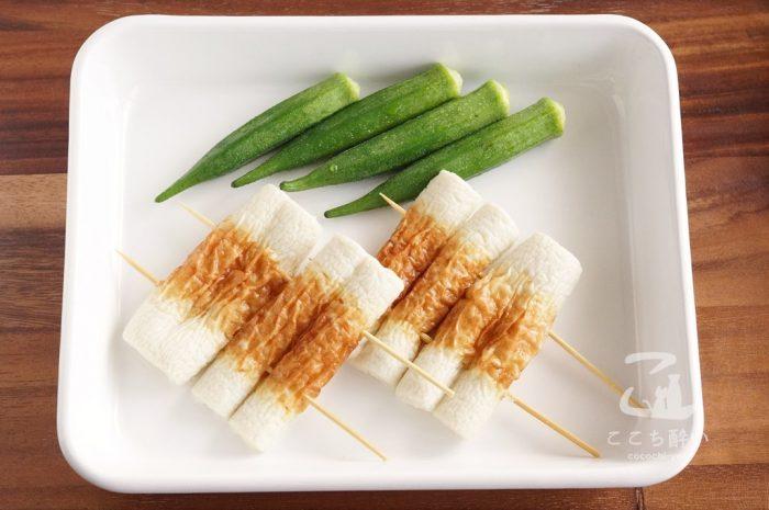 ちくわの蒲焼きの作り方の手順1