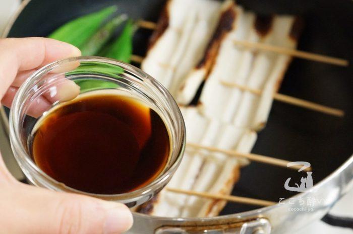 ちくわの蒲焼きの作り方の手順3