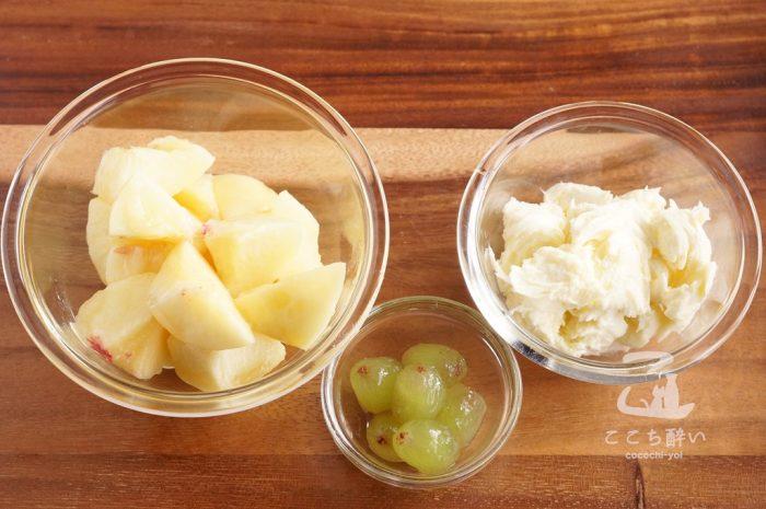 桃とぶどうのモッツァレッラの作り方の手順1