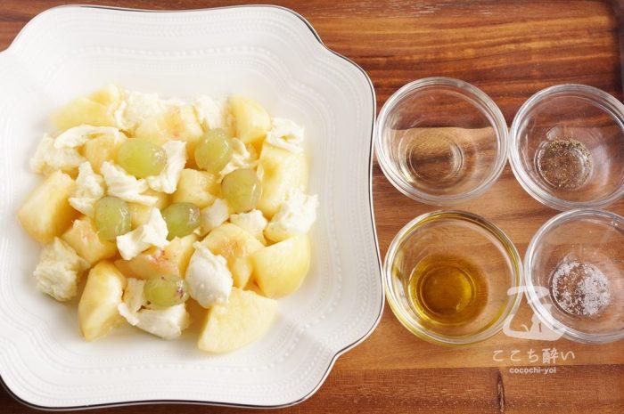 桃とぶどうのモッツァレッラの作り方の手順2