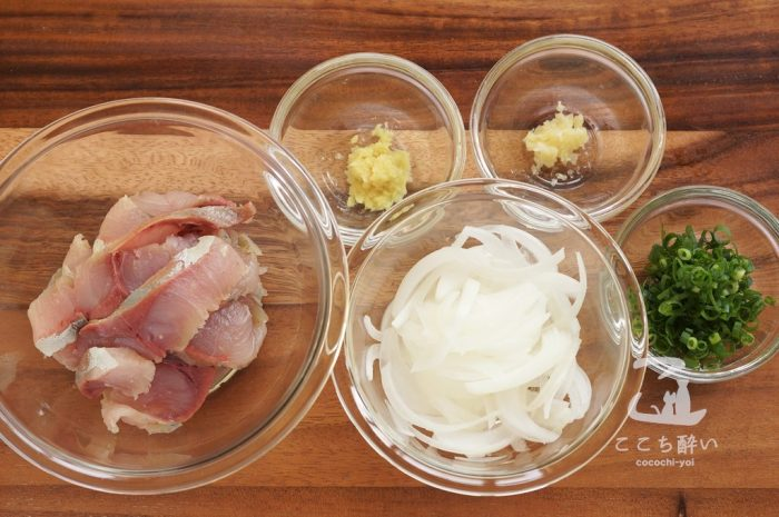 お刺身のコチジャン和えの作り方の手順1