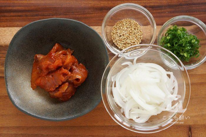 お刺身のコチジャン和えの作り方の手順3