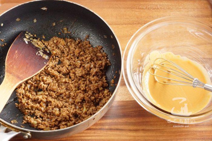 坦々もやしサラダの作り方の手順3
