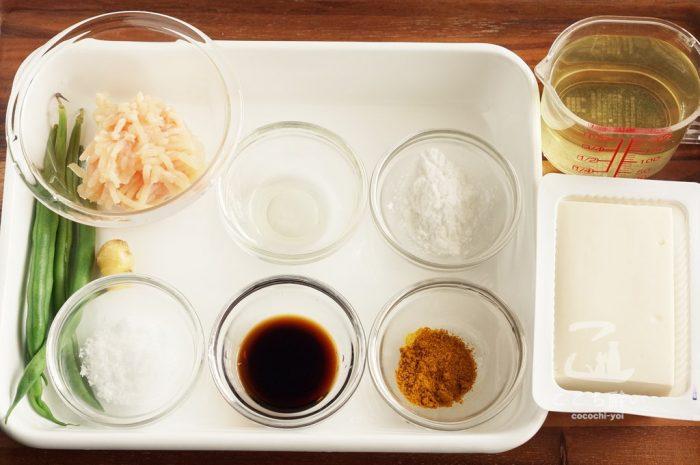 豆腐のカレー煮の材料