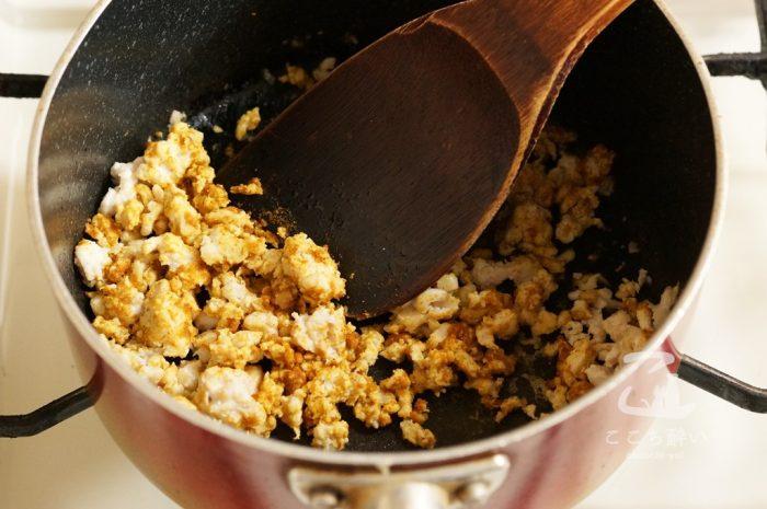 豆腐のカレー煮の作り方の手順2