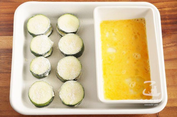 ズッキーニとチーズのジョンの作り方の手順2