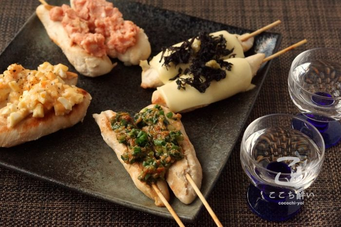 ささみ焼き4種と日本酒