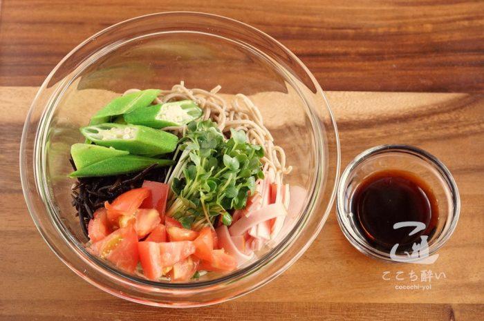 そばサラダの作り方の手順1