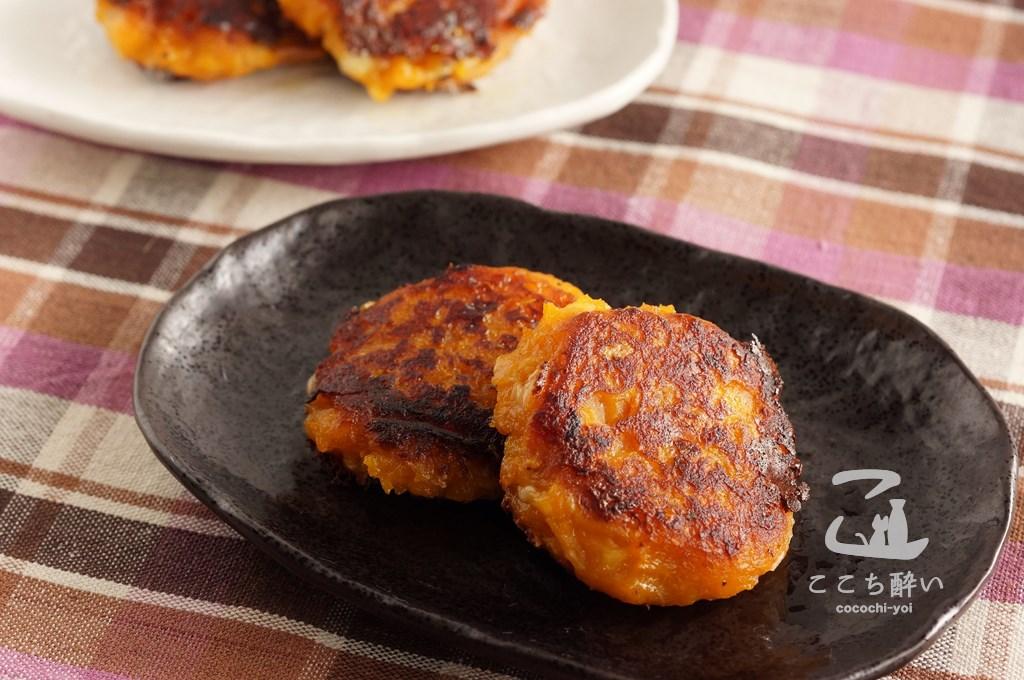 かぼちゃのベーコンチーズお焼き