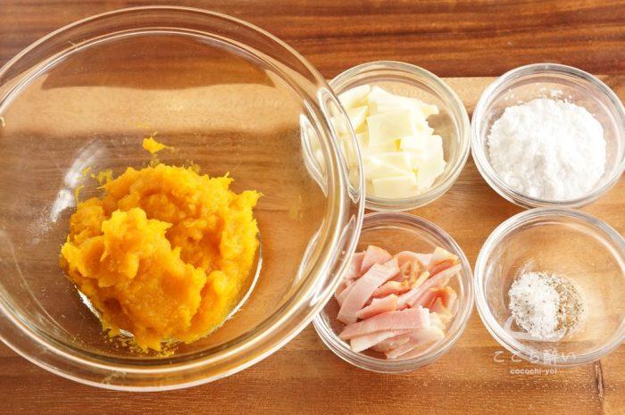 かぼちゃのベーコンチーズお焼きの作り方の手順2