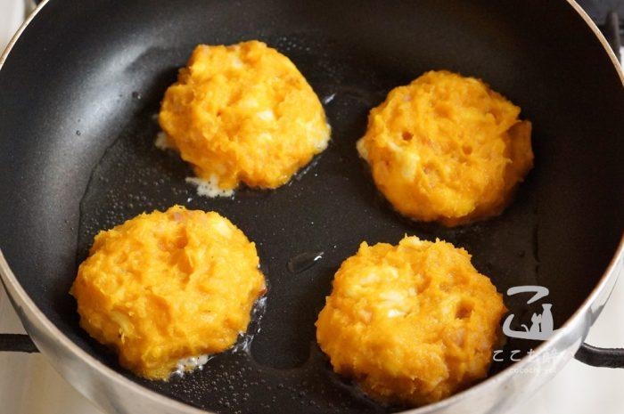 かぼちゃのベーコンチーズお焼きの作り方の手順3