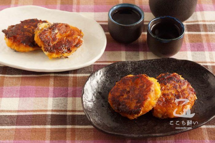 かぼちゃのベーコンチーズお焼きと日本酒