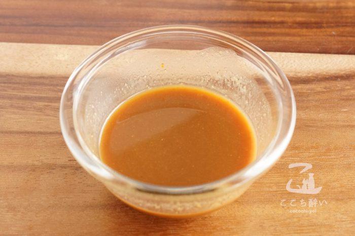 きつねのちゃんちゃん焼きの作り方の手順2