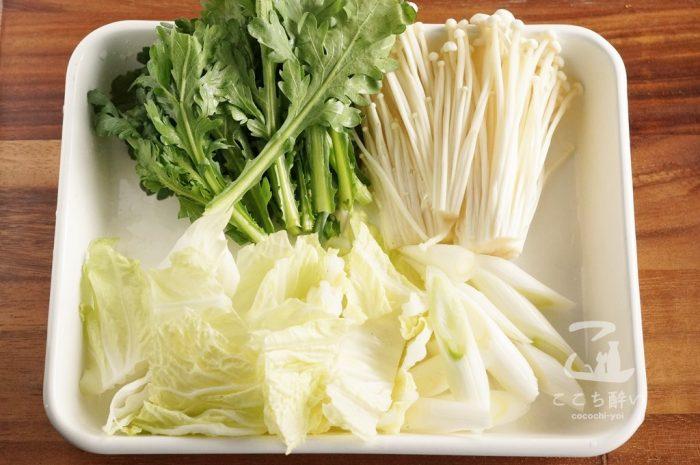 牛肉と冬野菜のすき煮の作り方の手順1