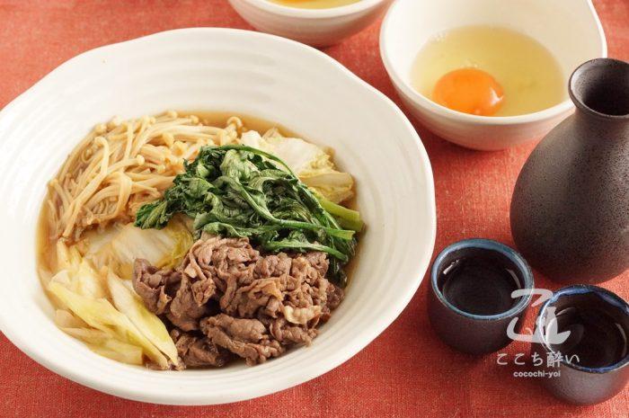 牛肉と冬野菜のすき煮と日本酒