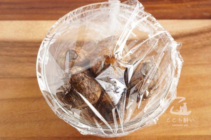 里芋のゴルゴンゾーラの作り方の手順1