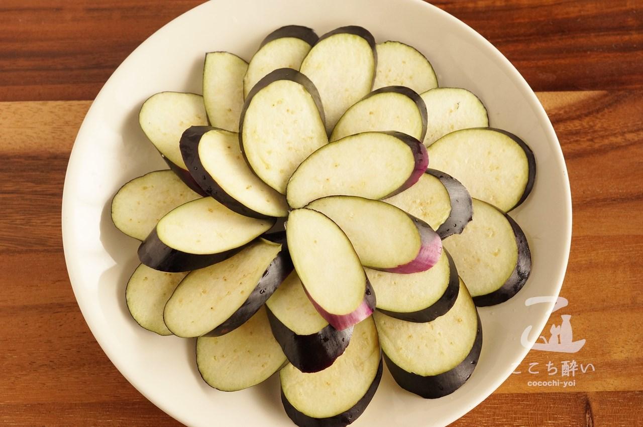かんずりソースの茄子カルパッチョの作り方の手順1