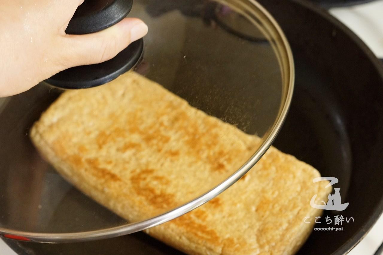 「栃尾のあぶらげ」のおいしい食べ方の作り方の手順2