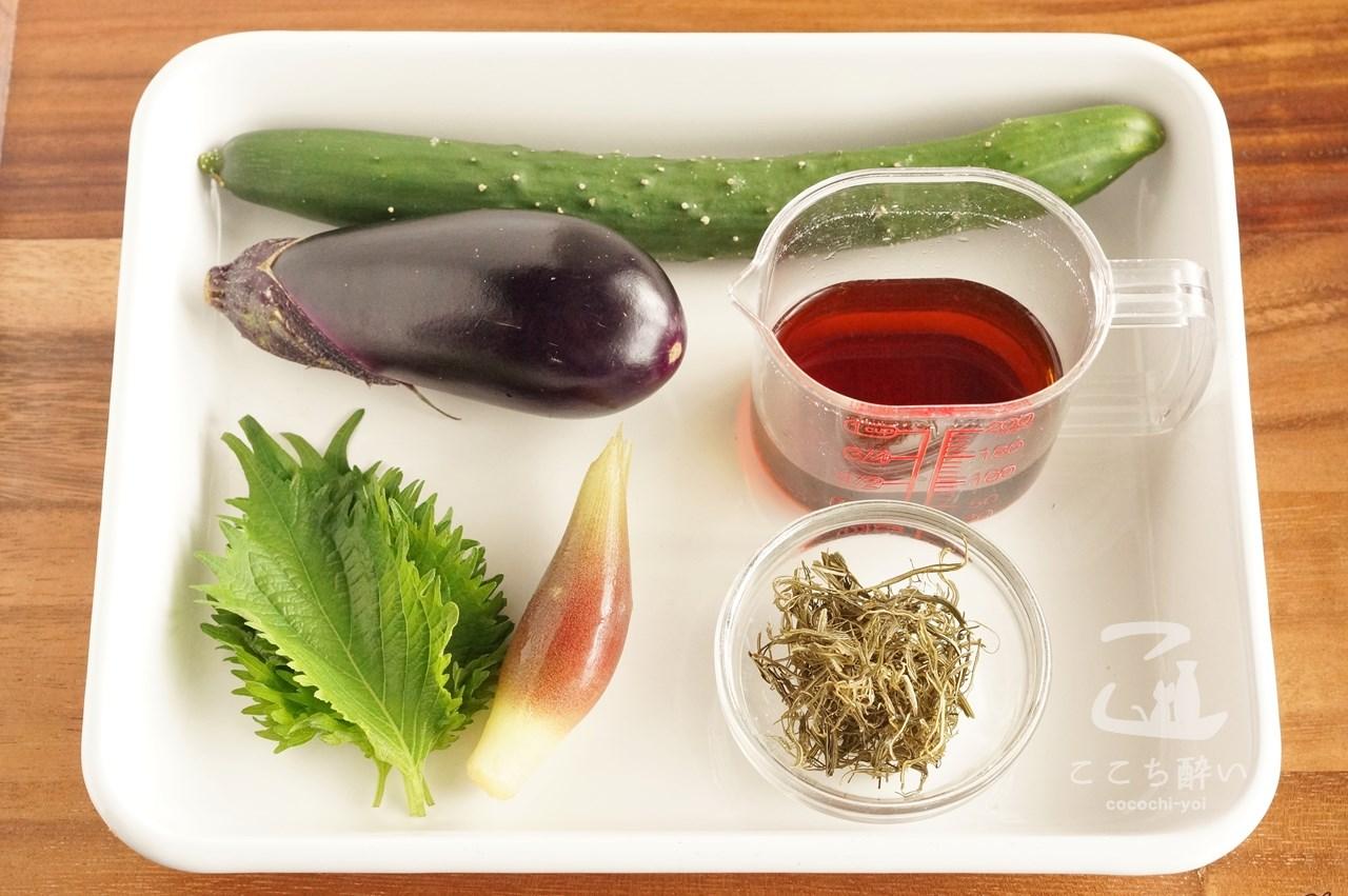 山形県の郷土料理「だし」の材料