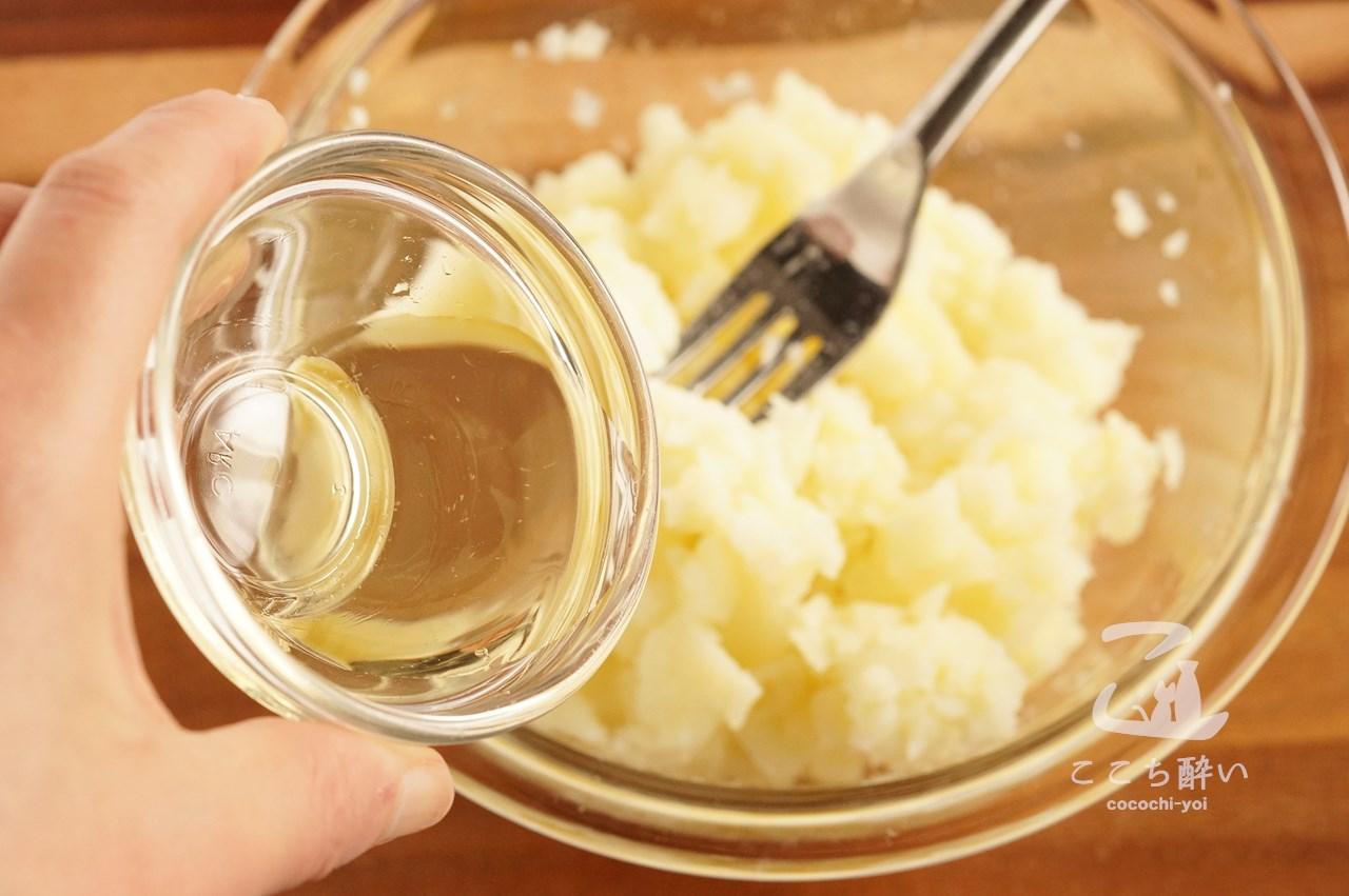 「サバ缶ポテサラ」の作り方の手順1
