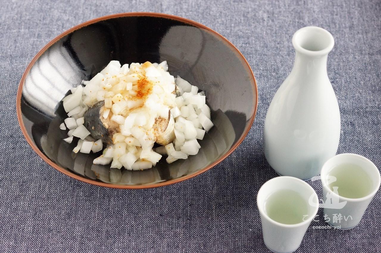 「サバサラ」と日本酒