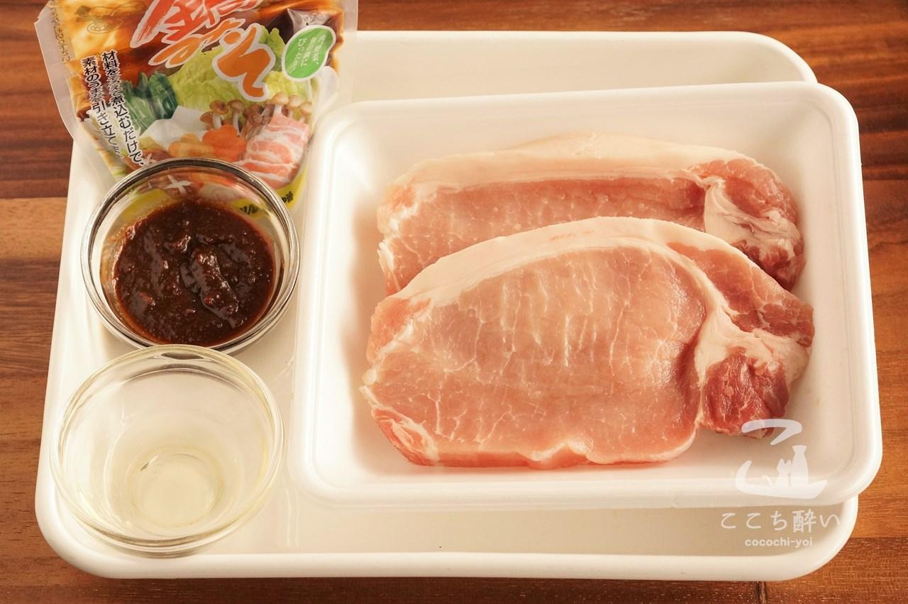 ツルヤの鍋みそで作る豚の味噌漬けの材料
