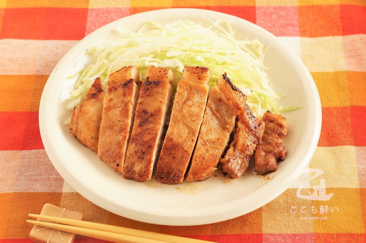 豚の味噌漬け焼きの作り方の手順3
