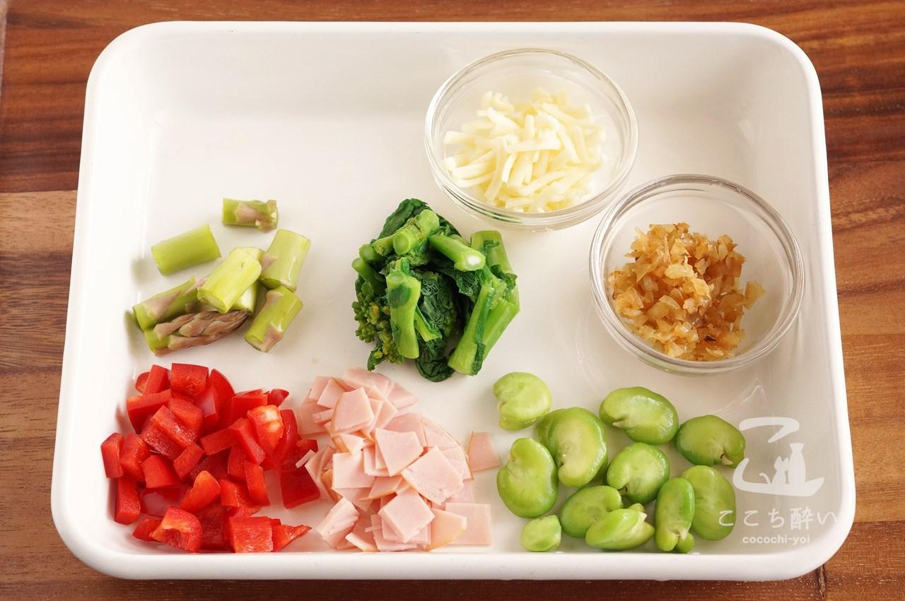 「春野菜のケークサクレ」の作り方の手順1