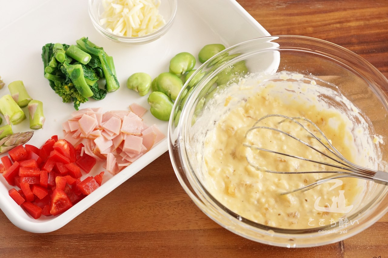 「春野菜のケークサクレ」の作り方の手順4