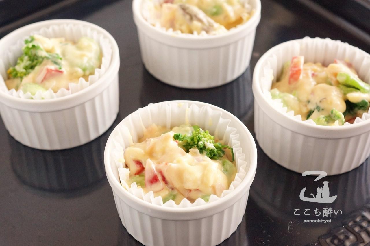 「春野菜のケークサクレ」の作り方の手順5