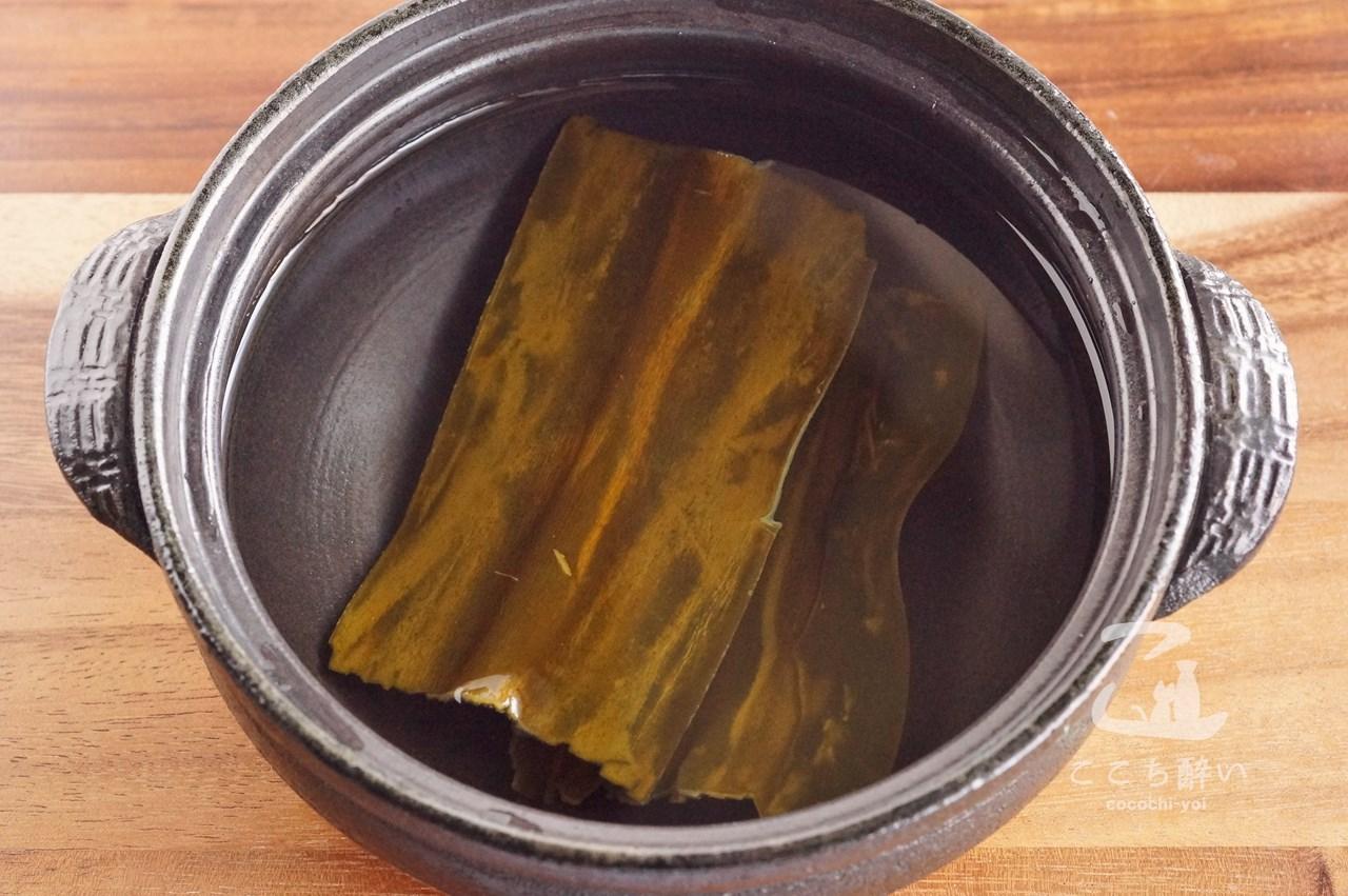 「はりはりきつね鍋」の作り方の手順1
