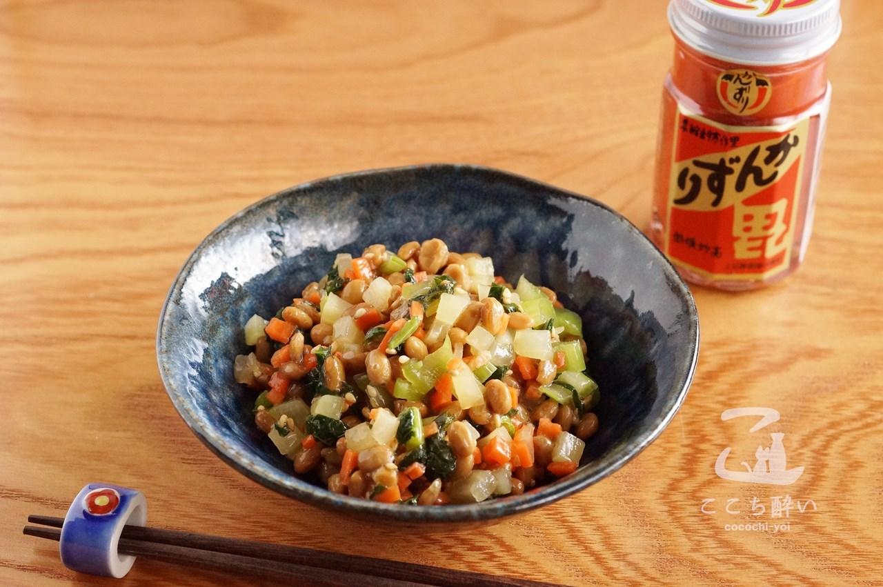 「きりざい」に新潟県のおいしい調味料かんずりをプラス