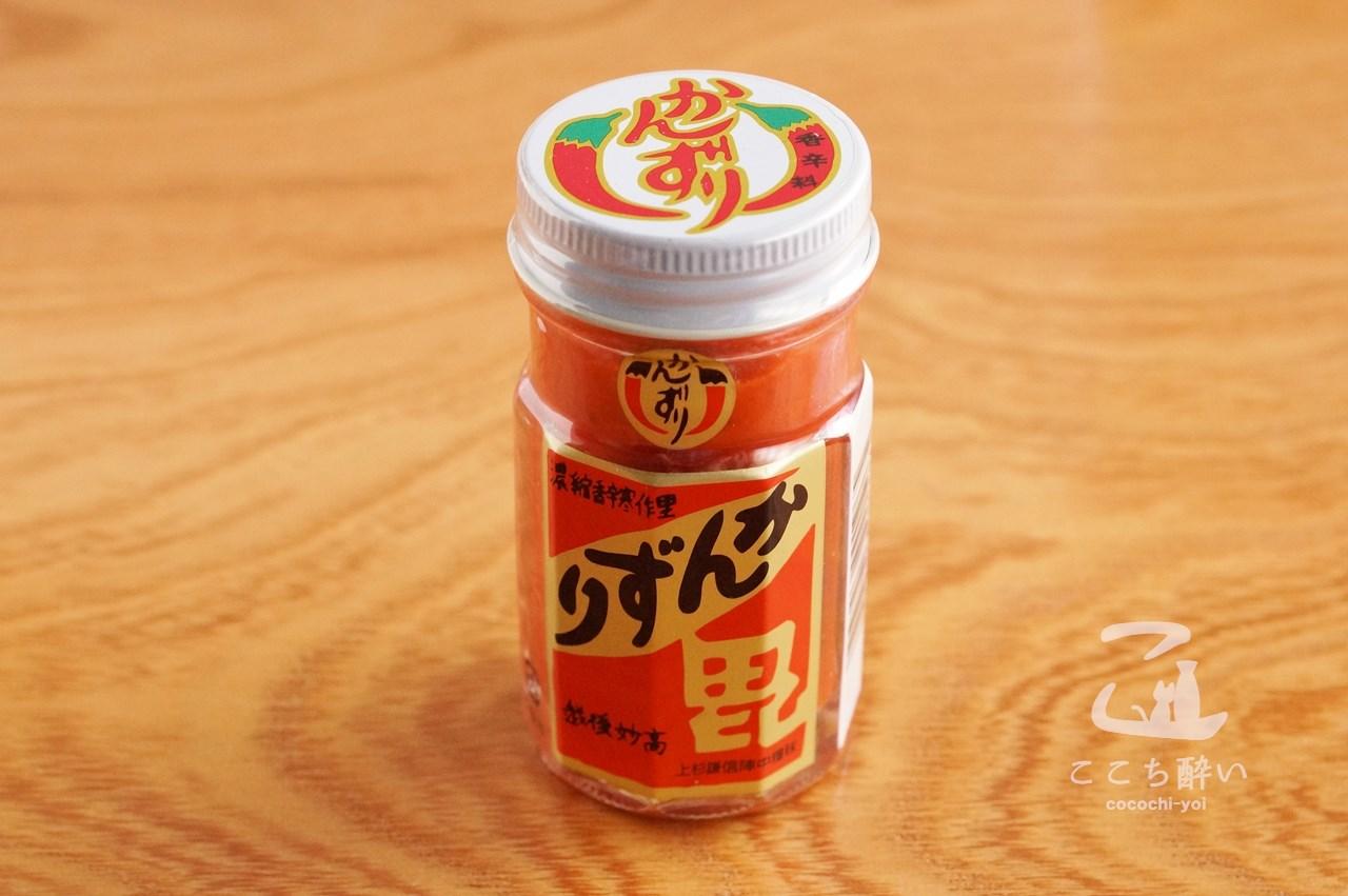 新潟県のおいしい調味料かんずり