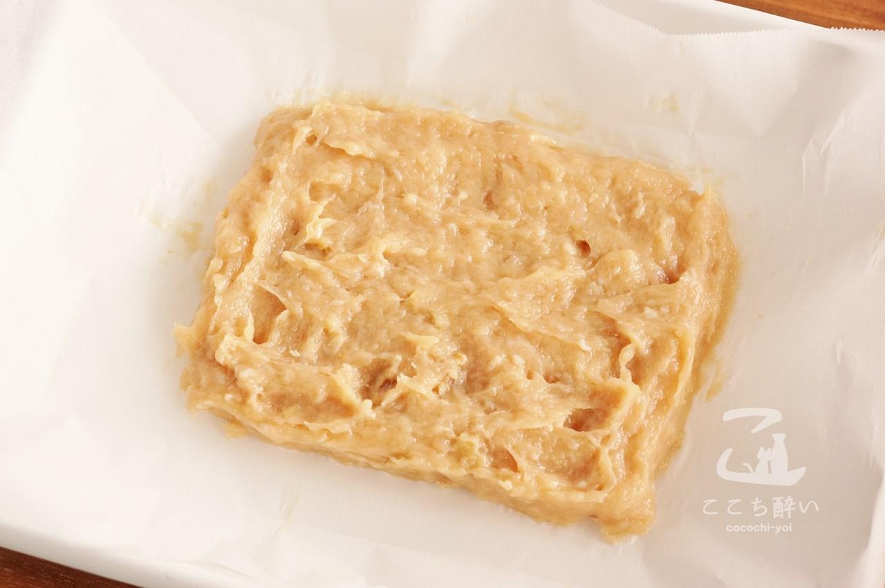「くるみ入り松風焼」の作り方の手順2