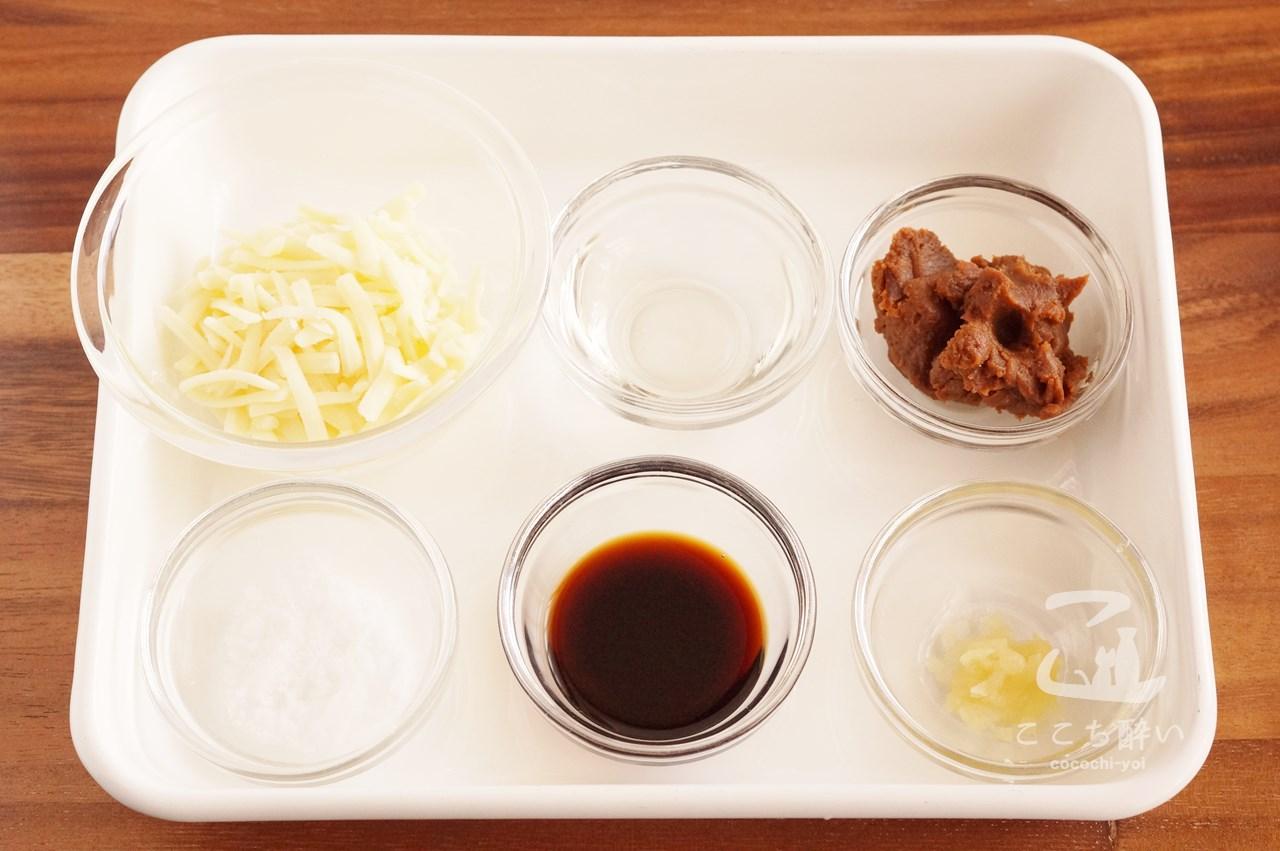 「味噌チーズ鍋」の材料2