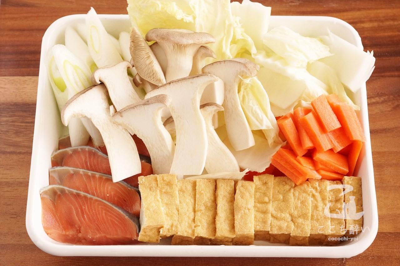 「味噌チーズ鍋」の作り方の手順1