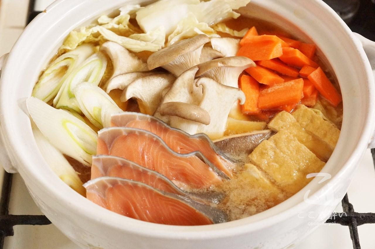 「味噌チーズ鍋」の作り方の手順2