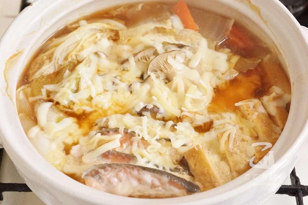 「味噌チーズ鍋」の作り方の手順3