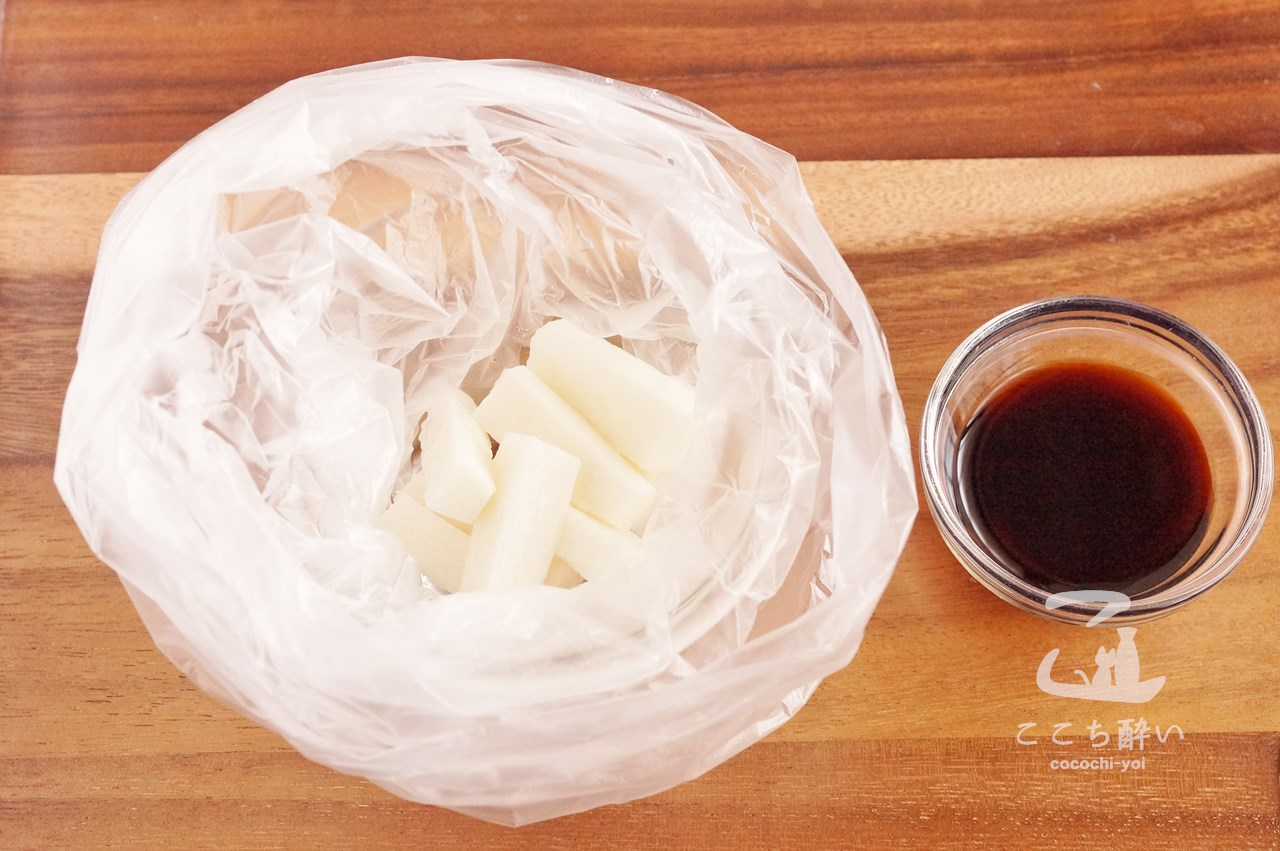 「醤油漬け3品」の作り方の手順1