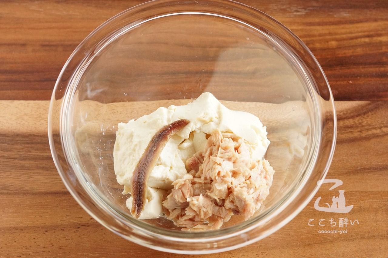 「ツナと豆腐のパテ」の作り方の手順1
